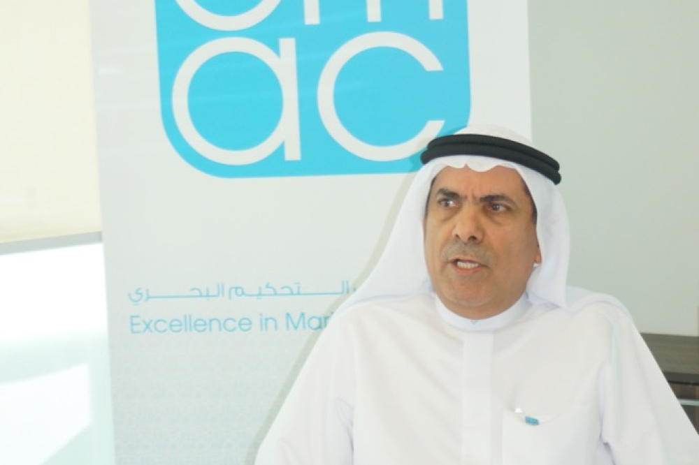 Emirates Maritime Arbitration Centre participates at the Fifth Annual Middle East Bunkering Convention