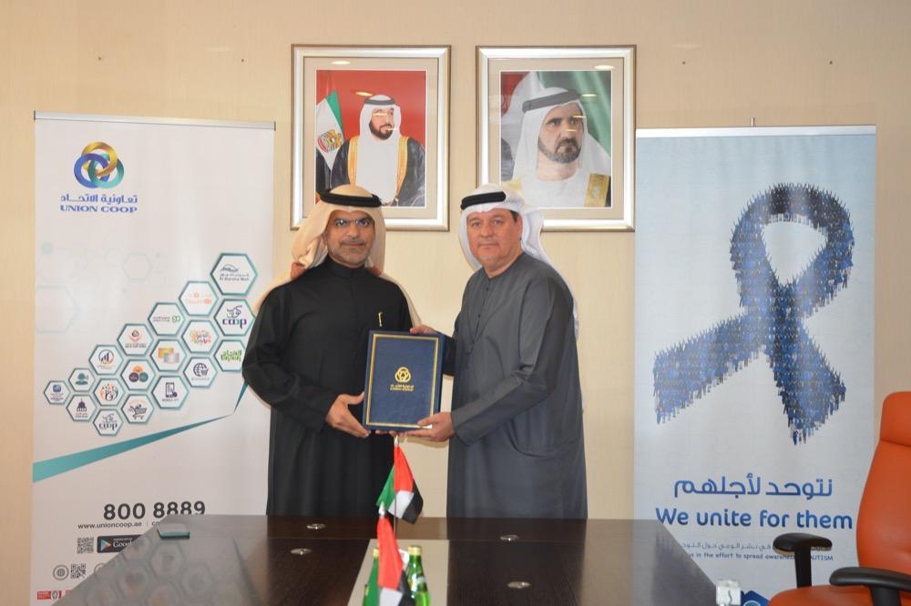 Union Coop to Support Dubai Autism Center