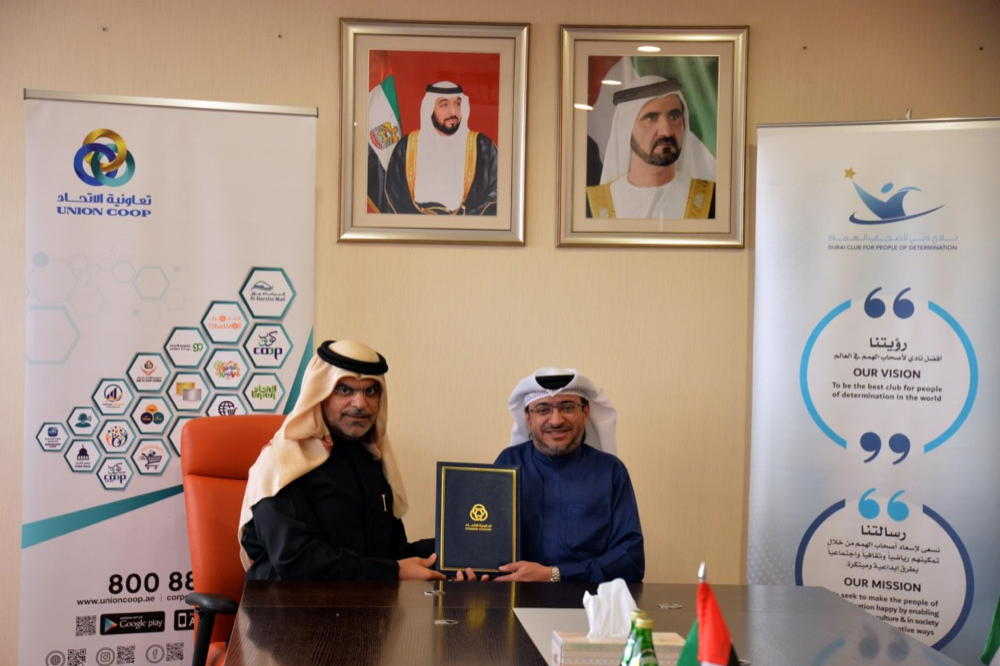 Union Coop to Sponsor the FAZZA Championships for People of Determination 2020