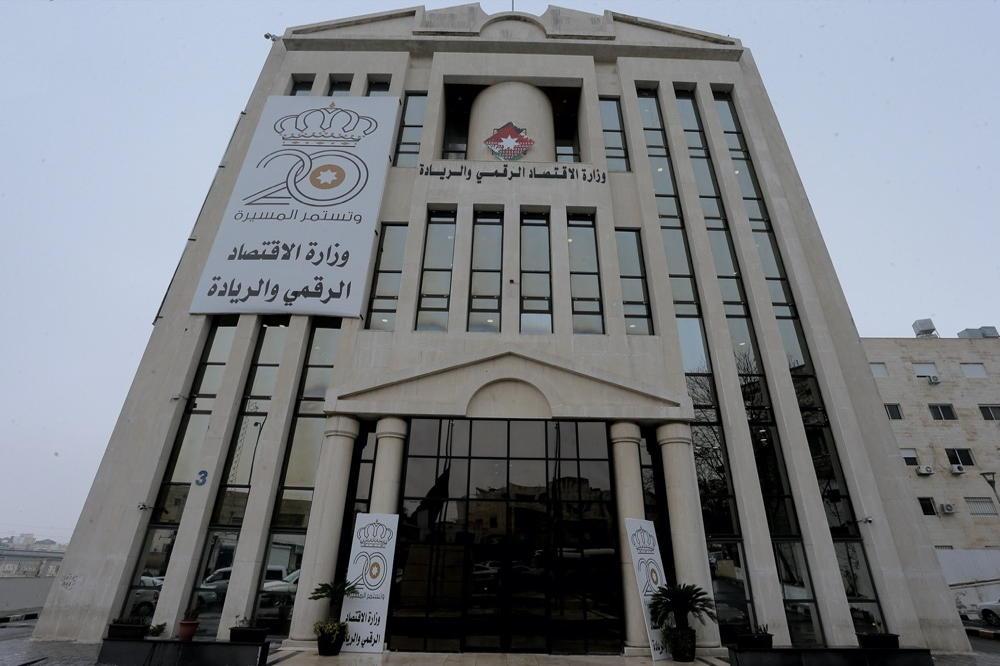 Nutanix Helps Accelerate Jordanian Government's Digital Transformation Journey