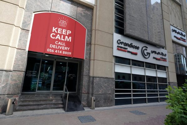 Grandiose supermarket promises same-day deliveryto ensure service continuity during mall closures